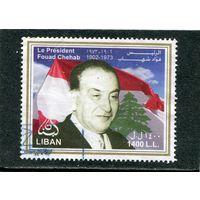 Ливан. Фуад Шехаб, президент