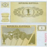 1 толар Словении UNC 1991 год