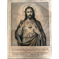 Старинная литография Serce Jezusa