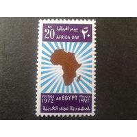 Египет 1972 день Африки