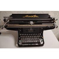 Пишущая машинка Москва