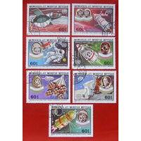 Монголия. Космос. ( 7 марок ) 1982 года.