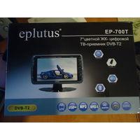 """Портативный TFT LCD телевизор 7"""" EPLUTUS EP-700T."""