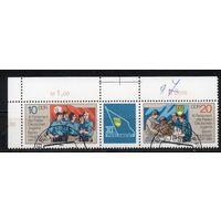 XI съезд Союза свободной немецкой молодежи ГДР 1981 год серия из 2-х марок и купона в сцепке