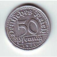 Германия. 50 пфеннигов 1921 г. ( F )