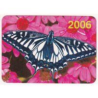 Календарик 2006 (80)