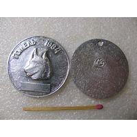 Медаль собачья. Гомель 1984 г. цена за 1 шт. осталась одна