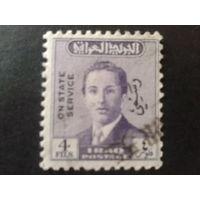 Ирак 1924 король Фейсал 2