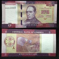 Банкноты мира. Либерия, 5 долларов