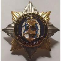 Значок мет. Орден-звезда Спецназ ВМФ (морской котик с флагами)