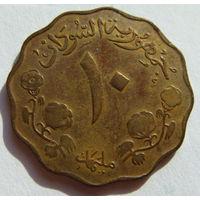 Судан 10 миллимов 1967 г