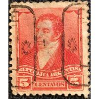 ЦІКАВІЦЬ АБМЕН! 1892, Бернардзіна Рывадавія (5)