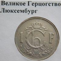 Люксембург 1 франк 1958 год