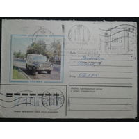 1984 УАЗ-469-Б прошло почту