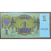 1 рубль 1992 года - Латвия - UNC