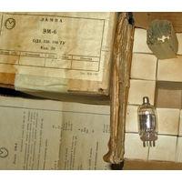 120шт одним лотом Радиолампы Электрометрический двойной тетрод ЭМ-6