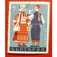 Болгария. Национальные костюмы. ( 1 марка ).