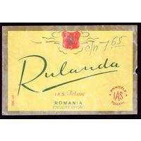Этикетка винная Румыния Руланда