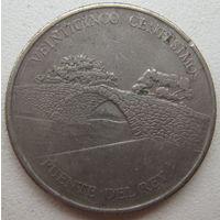 Панама 25 сентаво 2005 г. Панама-Вьехо - Пуэнте-дель-Рей (u)