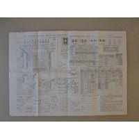 Схема электрическая микрокалькулятора МК-61