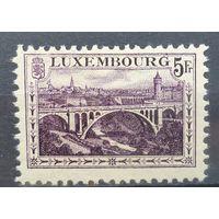 Люксембург\964\, 1921, Ми 136А, ж.д., мост Адольфа (CV 55 eur) MH