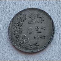 Люксембург 25 сантимов, 1927 5-12-11