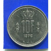 Люксембург 10 франков 1976