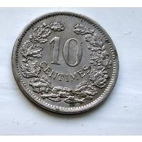 Люксембург 10 сантимов, 1901 3-5-44