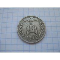 Алжир 1 динар 1972г.ФАО  km104.1