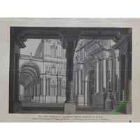 Габриель Грубер Полоцк  старинная литография