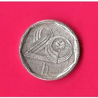 48-31 Чехия, 20 геллеров 1996 г.