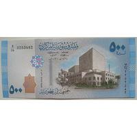 Сирия 500 фунтов 2013 г.