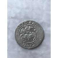 Полугрош 1520(4)