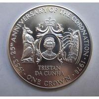 Тристан да Кунья, крона, 1978, серебро