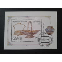 Россия 1993 Русское серебро блок