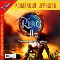Ring II Легенда о Зигфриде
