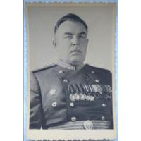 Генерал-майор Борейко А. А.  Герой Советского Союза (ГСС).
