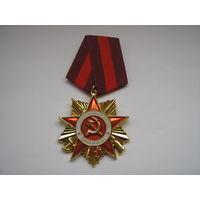 75 лет Победы. С рубля.