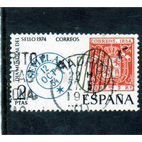 Испания.Ми-2074. Всемирный день печати.Почтовая марка 1854 года и Севилья.1974.