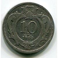 АВСТРИЯ - 10 ГЕЛЛЕРОВ 1893