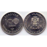 Венгрия, 100 форинтов 1985 года. ЧМ по футболу 1986 года. Национальные мексиканские артефакты.