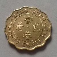 20 центов, Гонконг 1977 г.