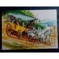 Камбоджа 1989 Лошади Транспорт Тарантас