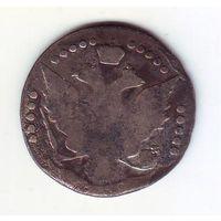 20 копеек 1779 г.