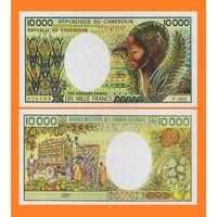 [КОПИЯ] Камерун 10 000 франков 1981-92 г.г.