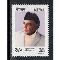 Непал /1993/ Личности / Политик Ачария / ЧИСТАЯ