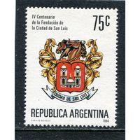 Аргентина. 400 лет городу Сан Луиз, герб