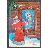 Хмелев В. С Новым годом. 1984 г. ПК прошла почту.