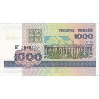 Беларусь 1000 рублей 1998 (ПРЕСС)