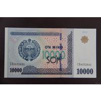 Узбекистан 10000 сум 2017 UNC